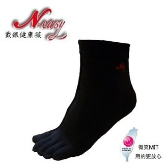 全新~N-easy載銀健康襪、超強除臭襪、絕對抗菌、精梳棉製、彈性萊卡、健康休閒 完美包覆感 五趾男襪