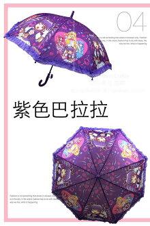 *購GO購*團購網 2014兒童雨傘新上架 巴拉拉小魔仙系列 限量發售