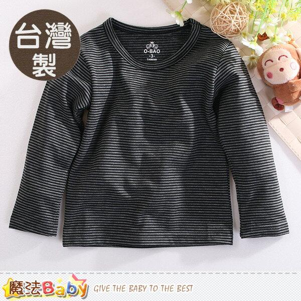 兒童發熱衣 台灣製保暖發熱內衣 魔法Baby~k60400