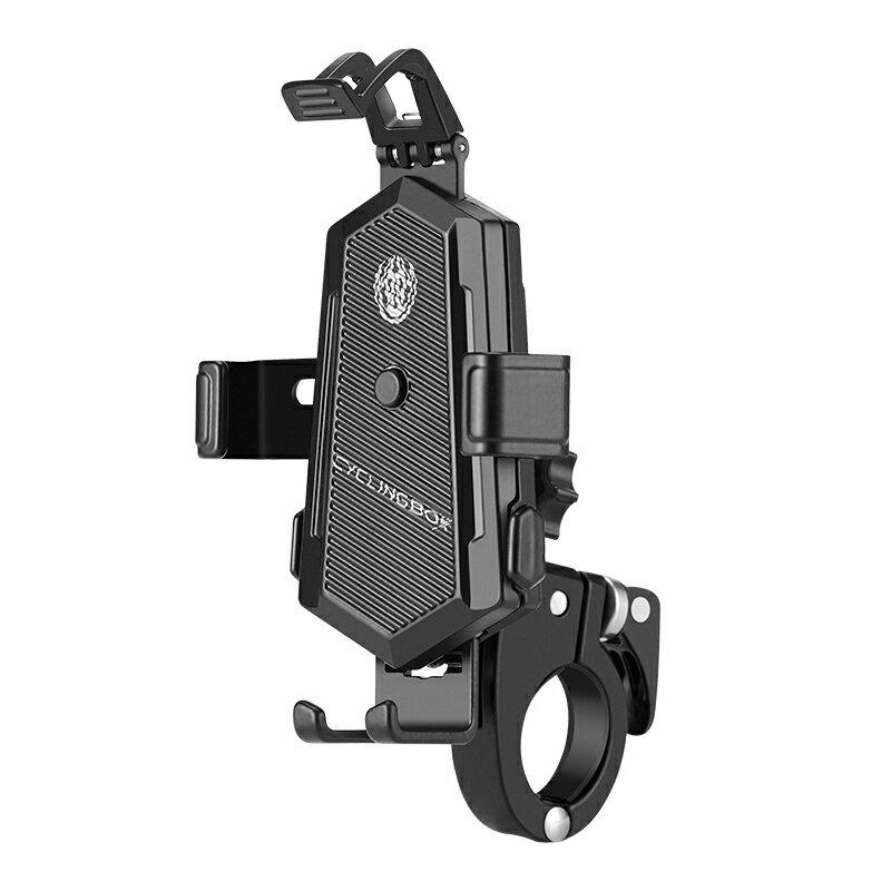 機車手機支架 外賣騎手鋁合金手機架代駕電動摩托電瓶車自行車車載騎行導航支架『CM41960』