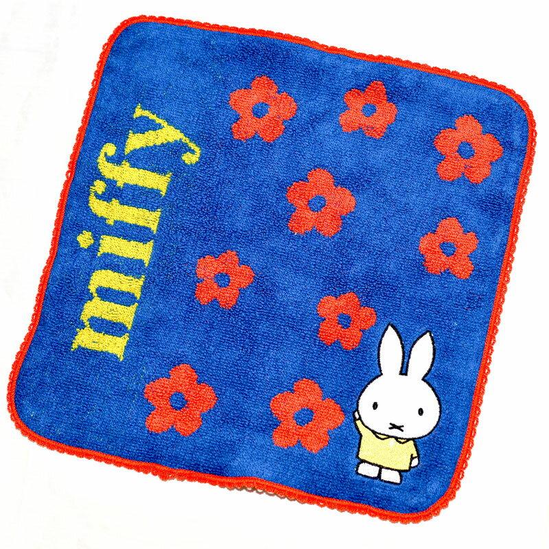 Miffy 米菲兔 純綿 立體方巾 毛巾 手帕 日本帶回正版品