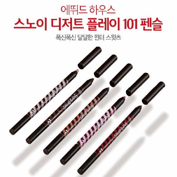 韓國ETUDEHOUSE雪藏甜心巧克力棒101炫彩眼影筆1.5g【櫻桃飾品】【24101】