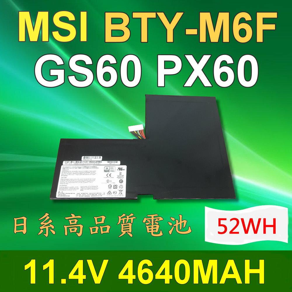 MSI BTY-M6F 6芯 日系電芯 電池 GS60 GS60 6QC-257XCN GS60 6QE-090CN GS60 6QE-243CN PX60-6QE PX60 6QE