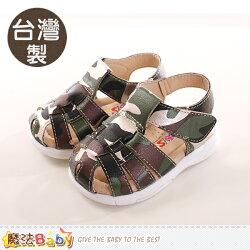 寶寶鞋 台灣製專櫃款男童真皮涼鞋 魔法Baby~sk0108