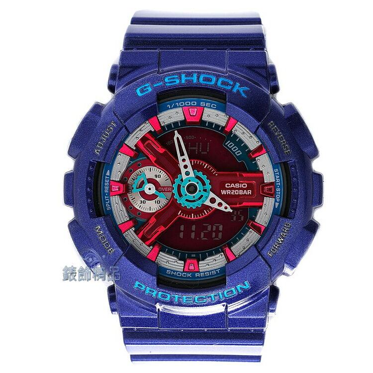 【錶飾精品】現貨CASIO卡西歐G-SHOCK S縮小版 GMA-S110HC-2A 藍紫桃紅 女錶 GMA-S110 全新原廠正品 生日 情人節 禮物 禮品