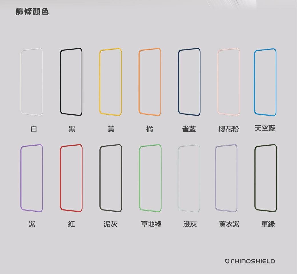 【犀牛盾】Mod NX邊框+背蓋防摔保護殼  /  CrashGuard NX 防摔邊框殼手機殼  手機套 軍規防摔殼 保護套 防刮殼 正版現貨 適用於:i7 / 7Plus / 8 / 8Plus / X / XS / XSMax / XR / 11 / 11Pro / 11ProMax / SE / Apple / 蘋果 / 三星 / Samsung / Galaxy / Note / S10 2