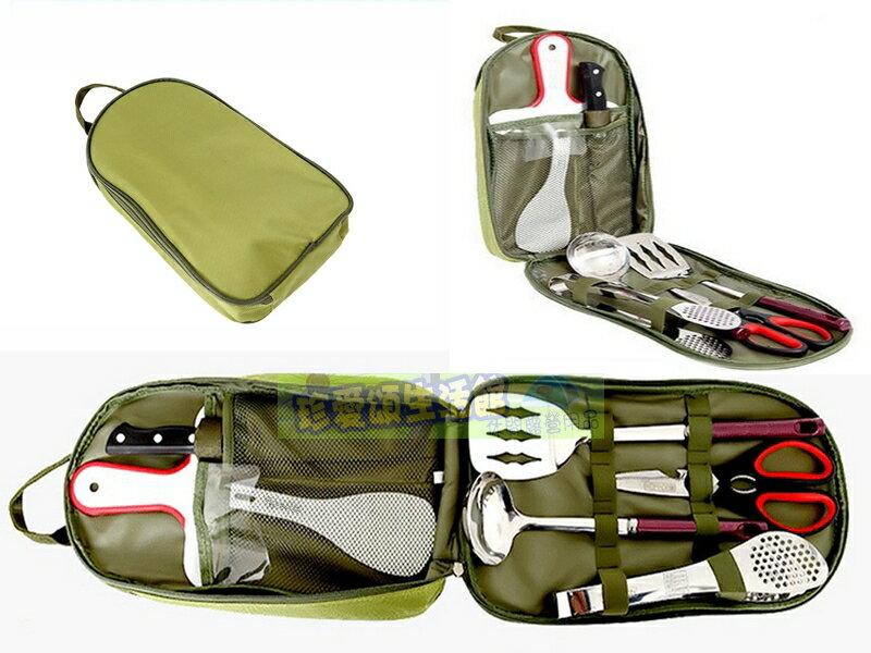 【珍愛頌】A045 廚具組 7件組 便攜廚具7件組 (含餐廚具7P) 野外料理廚具組 炊具 餐具 戶外 露營