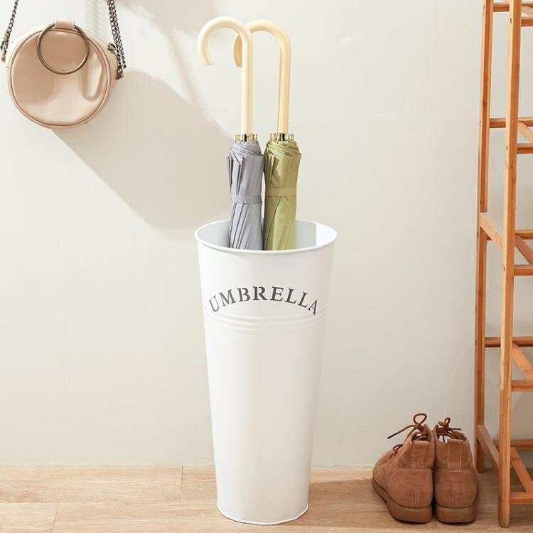 雨傘桶家用 歐式現代時尚簡約家居鐵藝辦公雨傘架 創意雨傘收納桶 【全店免運】