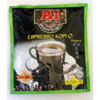 ~近效7折出清~馬來西亞【A1】即溶黑咖啡ESPRESSO(含糖) 效期2017.06.10