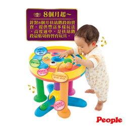 日本 People 多功能趣味學步圓桌 CH039【親子討論區熱烈反應推薦】【紫貝殼】