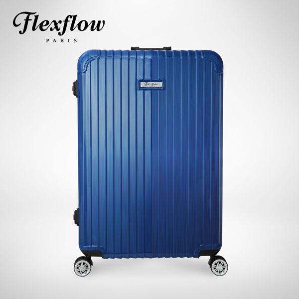 【騷包館】Flexflow 諾曼地系列法國精品智能秤重旅行箱 29吋-髮絲藍 (黑框)FLB-16BU-29-NY