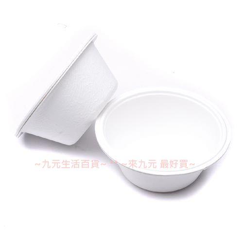 【九元生活百貨】5入植纖碗-500ml 免洗盤 環保餐盤