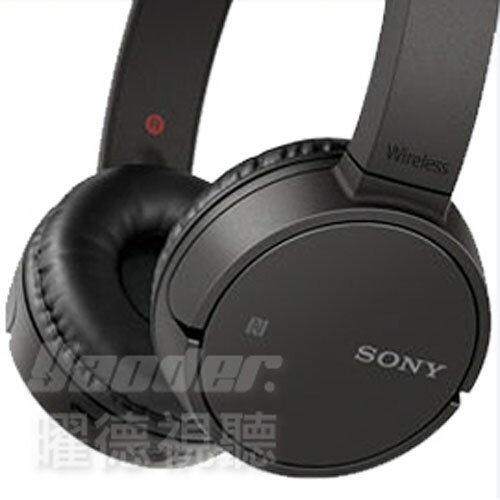 【曜德★送收納袋】SONYWH-CH500黑無線藍芽立體聲耳罩式耳機★免運★