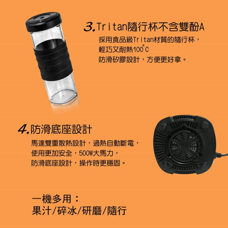 伊德爾ENLight雙杯生機研磨果汁機-經典黑 (WK-770)【ZI0514】《約翰家庭百貨 好窩生活節 3