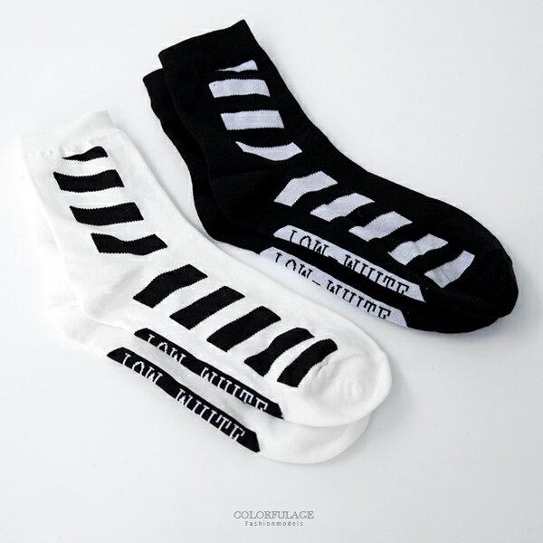 襪子簡約斑馬線男襪【NRSM12】柒彩年代
