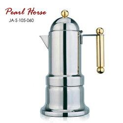 《PEARL HORSE》寶馬牌宮殿薩摩卡壺 JA-S-105-060 / 6杯份