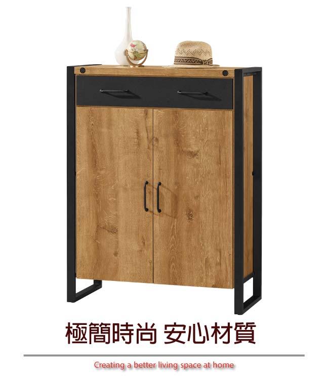 【綠家居】邁依瑟 時尚3尺二門單抽鞋櫃/玄關櫃