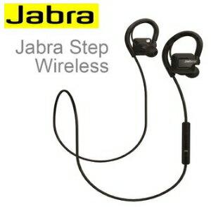 PO SHOPღ【Jabra】 Step Wireless 運動型入耳式藍牙耳機 ~ 先創公司貨 ~ 藍芽4.0