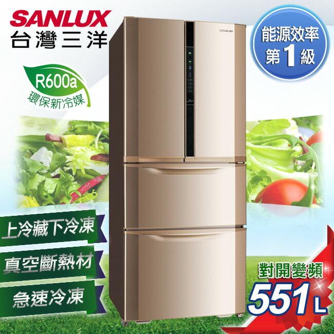 【SANLUX台灣三洋】551L直流變頻對開冰箱。金色/(SR-B551DVF/SR-B551DVF_V)
