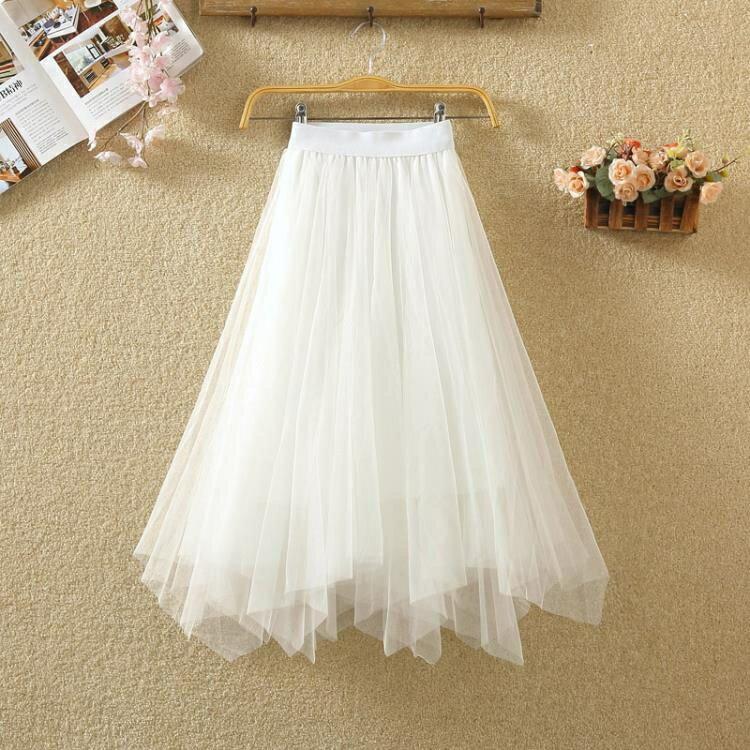 蓬蓬裙 不規則半身裙紗裙女夏季高腰顯瘦a字蓬蓬裙中長款網紗裙