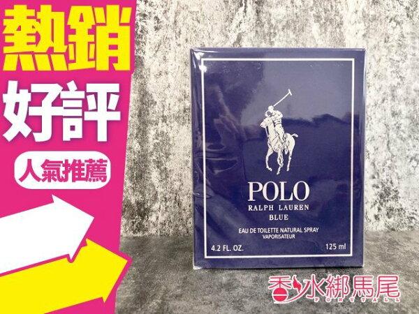 RalphLaurenPoloBlue藍色馬球男香125ML◐香水綁馬尾◐