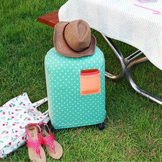 【挪威森林】清新點點旅行箱保護套/行李箱保護套/防塵罩 26-29吋