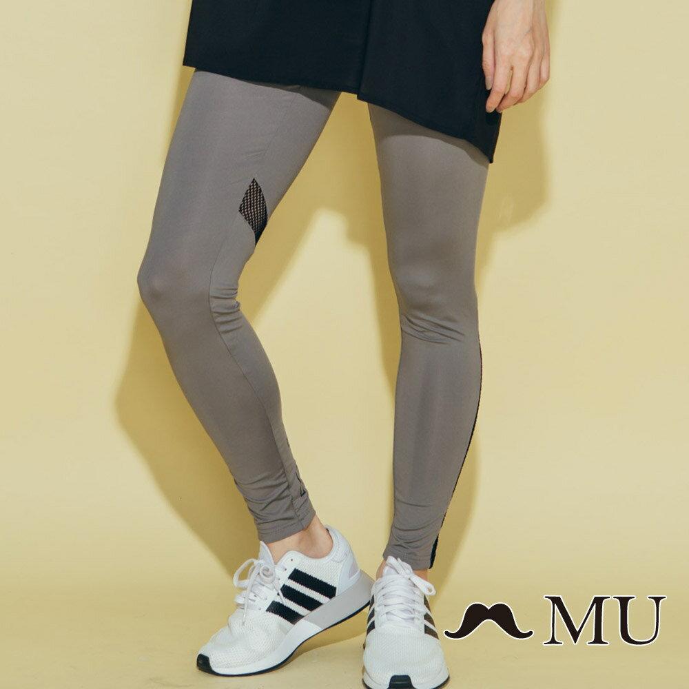 【MU】特色網布拼接內搭褲(2色)8325361 1
