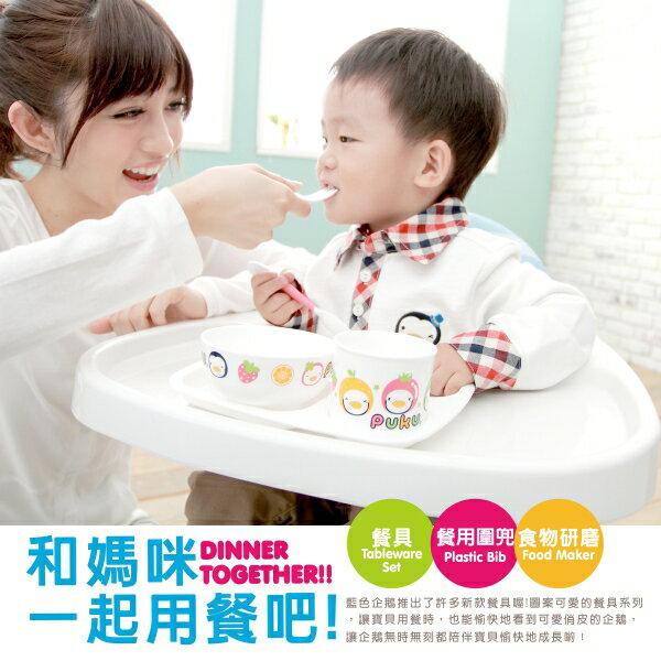 『121婦嬰用品館』PUKU 雙色軟質湯匙 - 粉 1