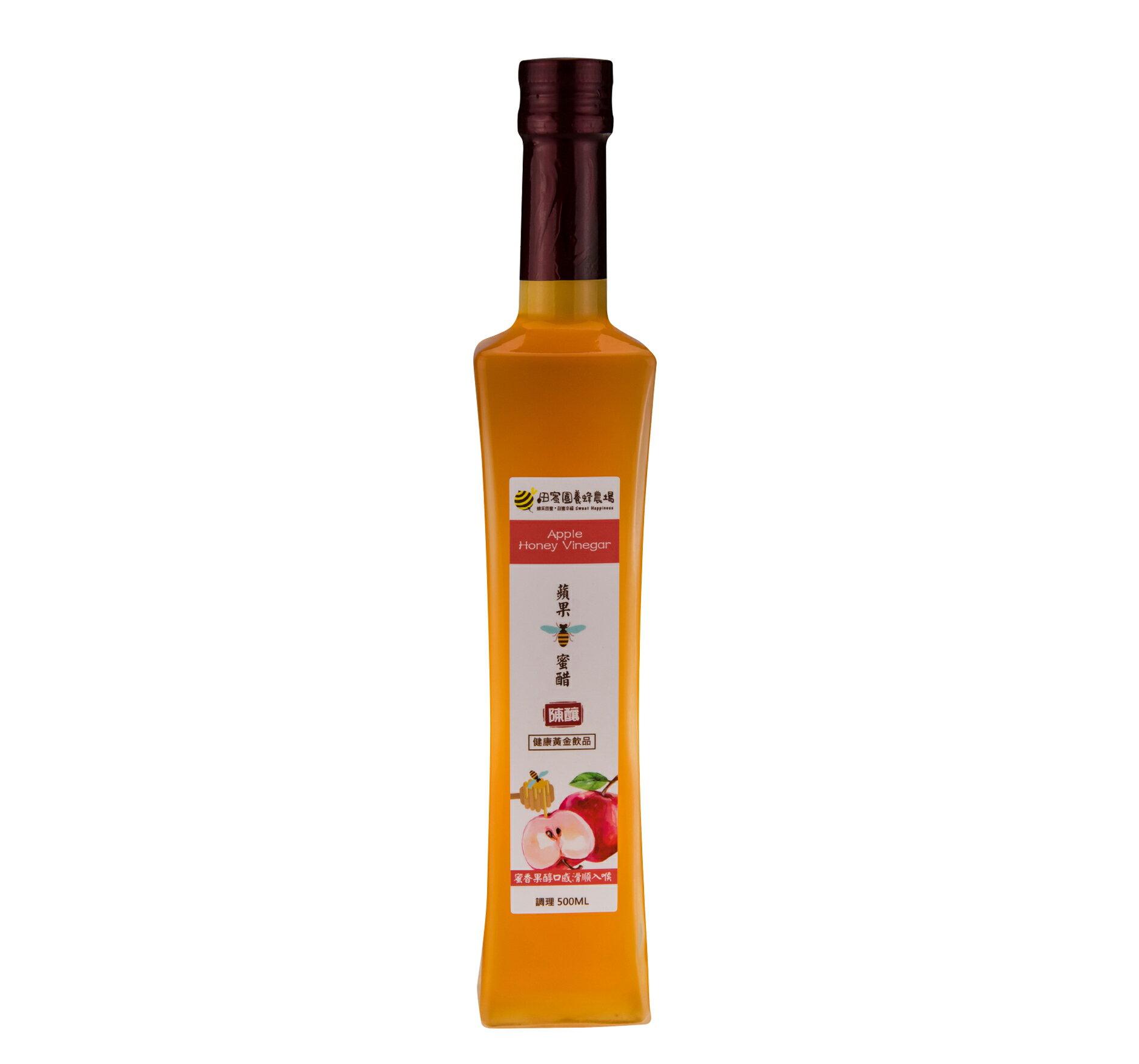 【田蜜園養蜂農場】真味有限公司|蘋果蜂蜜醋|蜂蜜、蜂花粉、蜂王乳、蜂蜜醋系列
