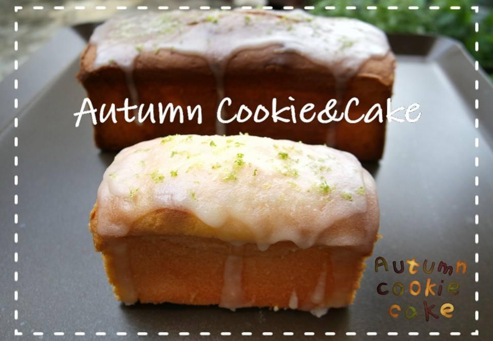 ★ Autumn''''s Cake ★ 檸檬磅蛋糕