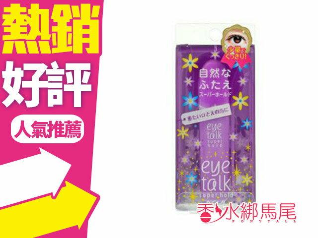 日本 KOJI eye talk 強力定型雙眼皮膠 6ml 附Y型棒 紫色包裝?香水綁馬尾?