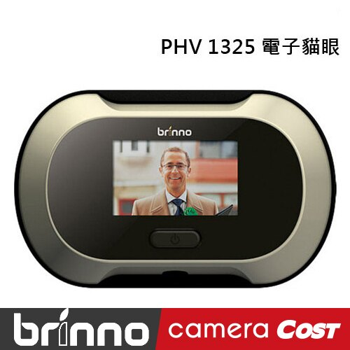 Brinno 動態門眼攝影機 PHV1325 14mm 電子貓眼 居家安全 門眼攝影 來客拍照 - 限時優惠好康折扣