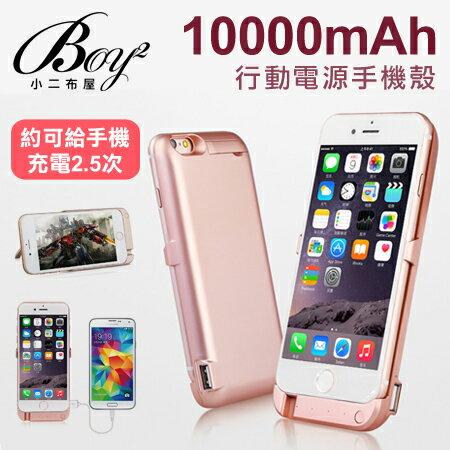 ☆BOY-2☆【NQ-YU10000】行動電源手機殼 10000mAh豪安智能充電器(離島地區不配送) 0
