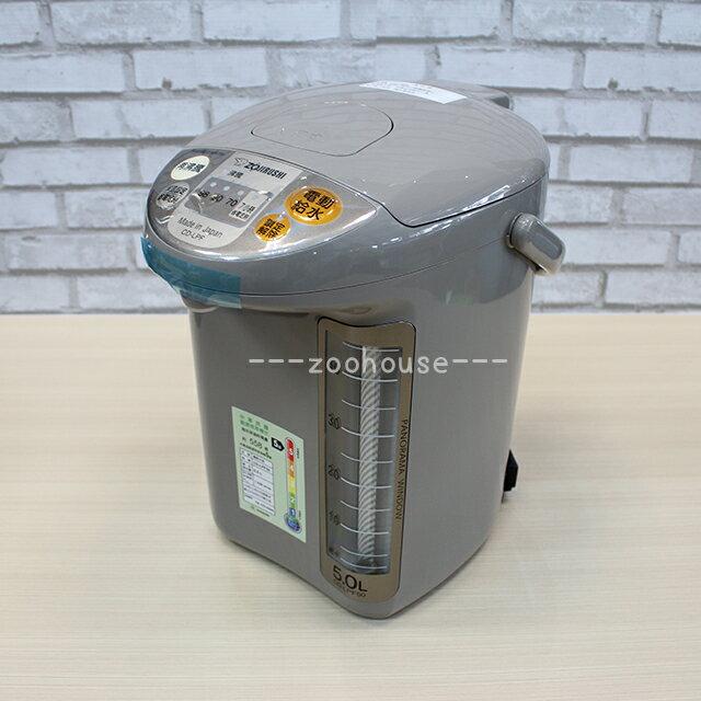 【象印】微電腦電動熱水瓶5公升 CD-LPF50