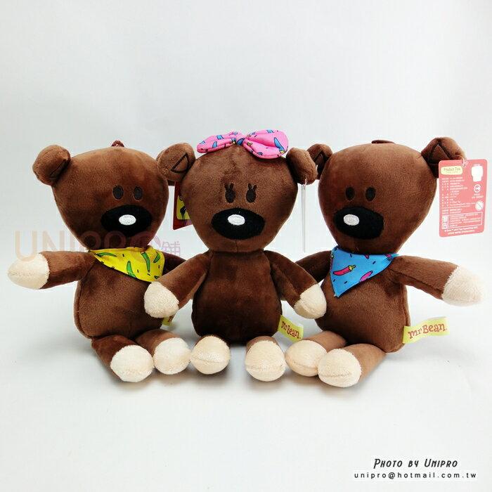 【UNIPRO】Mr. Bean Bear 豆豆熊 辣椒圍巾 蝴蝶結 絨毛娃娃 玩偶 6吋