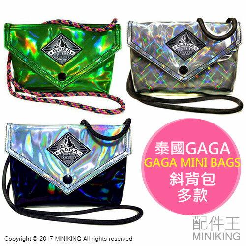 【配件王】現貨 GAGA包 泰國曼谷設計師品牌 手提包 手機包 化妝包 收納包 古著 民俗 復古 萬用小包 非 BKK