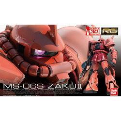 ☆勳寶玩具舖【鋼彈現貨】BANDAI 組裝模型 RG 1/144 #02 MS-06S Zaku II 夏亞專用薩克 鋼彈