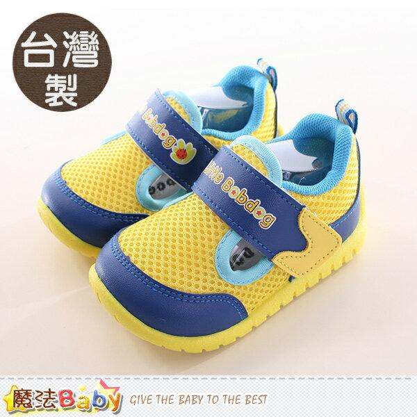 童鞋 台灣製BOB DOG正版舒適運動鞋 魔法Baby~sk0014