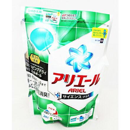 【敵富朗超巿】P&G洗衣膠球補充包-防菌(補充包)