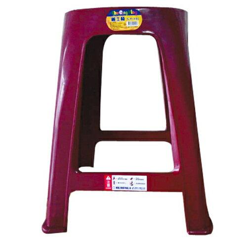 麗士 點心椅 28x47.5cm 隨機