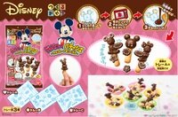 白色情人節禮物到有樂町進口食品 日本迪士尼樂園知育果子 米奇米妮手作DIY巧克力人偶餅乾棒 4549660099031