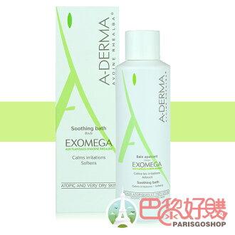 A-Derma 艾芙美 燕麥新葉益護佳浸泡液 250ML 極度乾癢肌