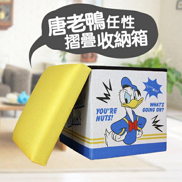 【蕾寶】Disney 迪士尼 正版授權 唐老鴨 任性 摺疊收納箱