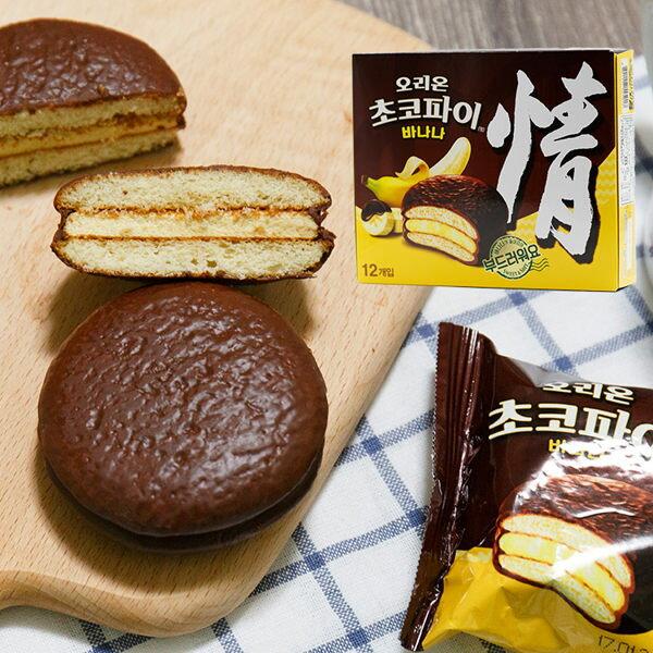 韓國 ORION 好麗友 情 香蕉巧克力派 (12入) 444g 巧克力派 夾心蛋糕