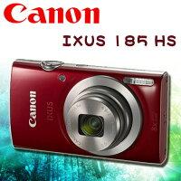 Canon佳能到CANON IXUS 185 HS 紅色 公司貨