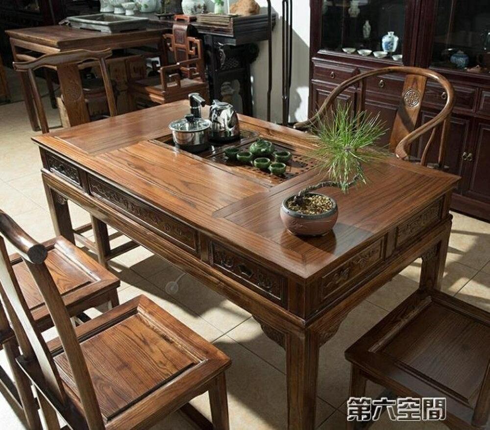 茶几 中式茶桌椅組合實木茶幾茶道桌子泡茶桌茶藝桌功夫茶桌茶台桌 第六空間 MKS 0