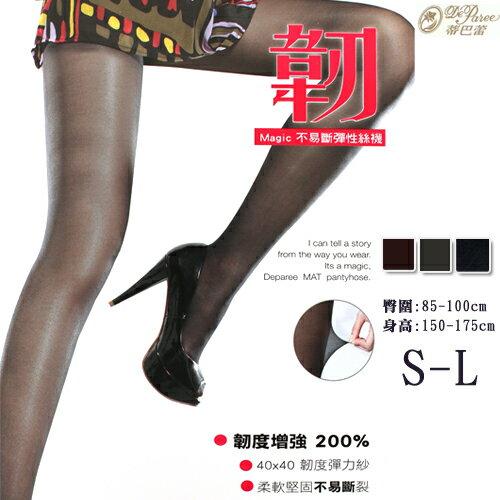 【esoxshop】韌不易斷彈性絲襪magic台灣製蒂巴蕾