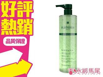 ◐香水綁馬尾◐RENE FURTERER 萊法耶 養髮洗髮精 複方精油 髮浴 600ML