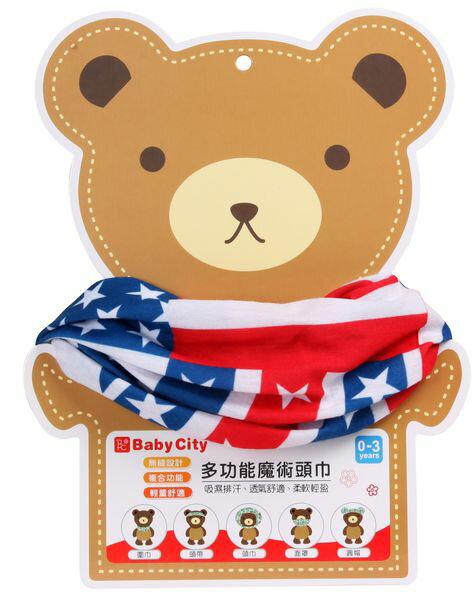 Baby City娃娃城 - 多功能魔術頭巾 (美國國旗) 0