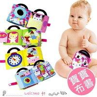 彌月玩具與玩偶推薦到兔子的一天 幼兒彌月滿月禮 拼布書 DIY布書 手工藝材料包【3F160X988】就在mombaby推薦彌月玩具與玩偶